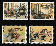 Outlaws of the Marsh mnh set of 4 stamps 1993-10 China PRC #2449-52 literature