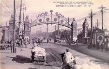 MUKDEN - SHENYANG, LIAONING,, CHINA, SHOSEIHEN GATE & STREET, VEHICLES c 1930's