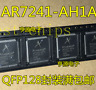 1pcs AR7241-AH1A AR7241 AH1A QFP-128 #K1995