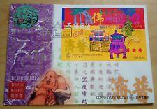 1998 Macau Temple Kun Iam Tong Souvenir Sheet Stamp S/S FDC 澳门观音堂小型张首日封