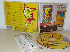 POCKET MONSTERS - POKEMON - SINGLE COLLECTION - GGG-125 - CD