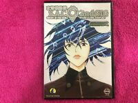 S. A. C. Ghost IN The Shell DVD 2ND Gig Stand Alone Complex Vol 13 Anime Manga