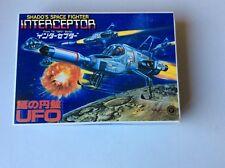 Bandai deShado Space Fighter Interceptor UFO vintage rare Japon Airfix Revell