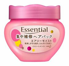 Kao Japan Essential Intensive Hair Mask (200g/6.7 fl.oz) - Nuance Airy