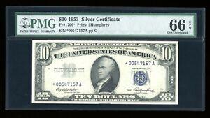 DBR 1953 $10 Silver STAR Gem Fr. 1706* PMG 66 EPQ Serial *00547157A