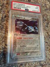 2007 Pokémon Metagross EX Holo Ex Power Keepers PSA 9 #95 card