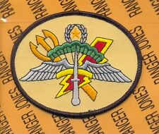 US Army 75th Infantry Regt Airborne Ranger RRD HALO MFF Military FreeFall patch
