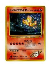 Pokemon Blaine's Moltres Japanese Holo Rare Gym Set
