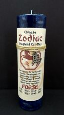 Blue Pillar Candle Scented with Chinese Zodiac Horse Symbol Necklace Hemp Twine