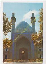 Postcard IRAN THE THEOLOGICAL SCHOOL ISFAHAN