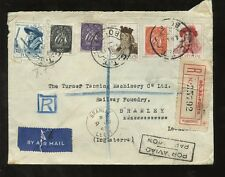 PORTUGAL 1947 REGIST.AIRMAIL + SEAL SAMPAIO MAWSTON...6 COLOUR FRANKING to GB