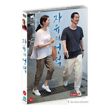 Hill Of Freedom ( DVD ) Hong Sang Soo / English Subtitle / Region ALL