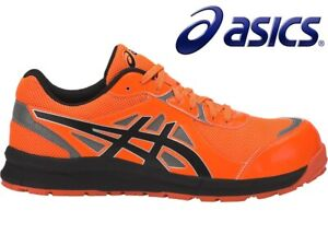 New asics Safety Shoes Winjob CP206 HI-VIS 1271A006 Freeshipping!