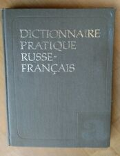 Russe-Français Dictionnaire Russian French Dictionary Pictorial 5000+ words 1989