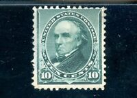 USAstamps Unused VF US 1893 Webster Regular Issue Scott 226 MNG