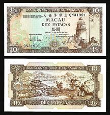 MACAU MACAO BANCO NACIONAL ULTRAMARINO 10 PATACAS 1984 AU / UNC P.59e ,PREFIX QN