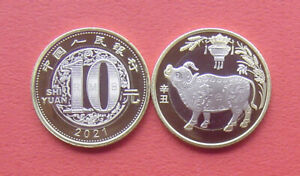 China 2021 Year of the Ox 10 Yuan Bi-metallic Coin