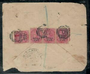 INDIA PATIALA COVER (PP0407B) 19404 QV 1A X4 REG COVER FROM BHUDAUR