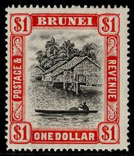BRUNEI GVI SG90, $1 black & scarlet, NH MINT. Cat £19.