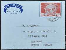 Burma 1961 Airmail Letter Aerogramme To England #C53510