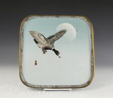 OLD ANTIQUE JAPANESE CLOISONNE TRAY WITH FLYING DUCK - NAMIKAWA SOSUKE