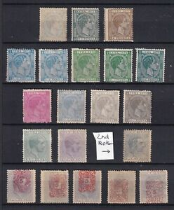 spanish colonies caribbean 1877 1883 Sc CV 191$ MNG  island