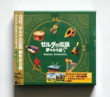 The Legend of Zelda: Link's Awakening Soundtrack CD Box-Set COCX-41117~20
