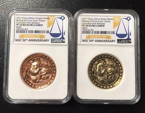 NGC PF70 2017 Beijing International Coin Expo Copper & Brass Panda medal 200pcs