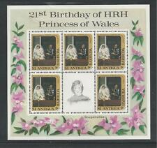 ANTIGUA BARBUDA # 664 MNH HHR DIANA'S 21ST BIRTHDAY. Miniature Sheet