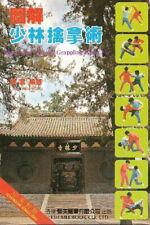 Illustrated Shaolin Grappling Kungfu Book