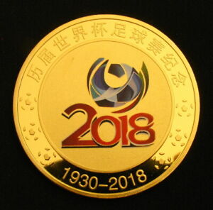 2018 Russia World Cup Football Soccer Match 24K Gold Plated Coin 50mm
