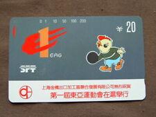 Tamura Kaart MINT Ongebruikt China  -  Sport / Bowling