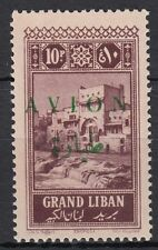 Libanon Lebanon 1925 ** Mi. 74 Freimarken Definitives Landschaft Avion [st1776]