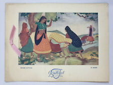India 50's UNUSED Greeting Card with Mounted Illustration by D. BADRI (1)