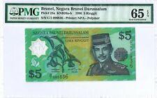 Brunei 5 Ringgit 1996 PMG 65 EPQ First prefix C/1 096836 Polymer