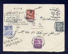 Egypt 1912 De La Rue High values on Insured Cover Front