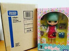 Neo Blythe Miss Sally Rice doll Import Japan ((EMS Shipping))