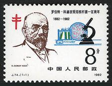 China PRC 1775, J74, MNH. TB Bacillus Centenary. Dr. Robert Koch, 1982
