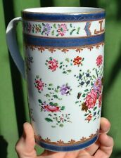 More details for large chinese export porcelain 6