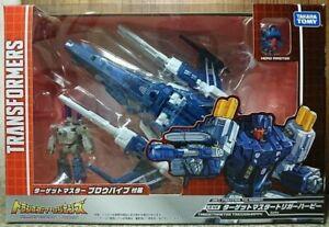 Takara TOMY Transformers Legends LG 49 Tirgetmaster Triggerhappy Action Figure