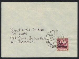 JORDAN-PALESTINE 1957 SG 397 POSTAGE PLUS PALESTINE OVPT TIED BETHLEHEM TO BEIT