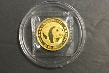 1983 CHINA GOLD PANDA 1/4 OUNCE GOLD COIN SEALED PLASTIC CH BU NO SPOTS