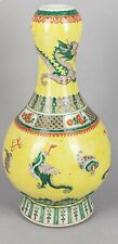 Antique Chinese Famille-Rose Garlic Head Porcelain Vase, Ming Dynasty Mark