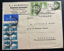 1935 Jaffa Palestine Airmail Commercial cover To Leicester England