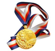 1988 Seoul Summer Olympics Gold Medal