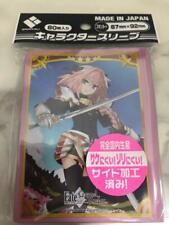 Astolfo Fate BROCCOLI Card Game Sleeve 80 92×67mm F/S CCG TCG Japan Anime 80