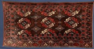 RARE ANTIQUE 19thC ARABACHI TURKOMAN 3-GUL WEDDING TRAPPING. TOP COLLECTOR ITEM