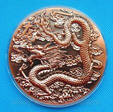 90mm Chinese Lunar Zodiac Dragon High-relief Large Copper Coin Token