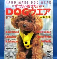Handmade Dog Wear /Japanese Dog Clothes Sewing Pattern Book