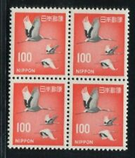 Japan 1960's Definitives - Japanese Crane (100y, Block of 4) MNH